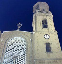 Die Kirche Pilar an Neujahr