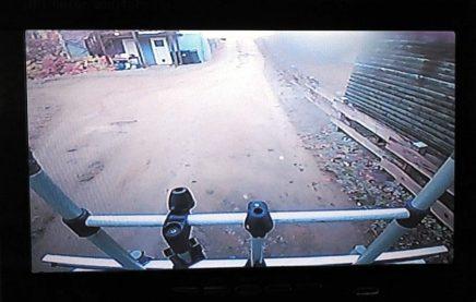 Kameras Bild der RSK