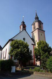 Urmitz Sankt Georg