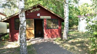 Bertingen CP Spülhaus